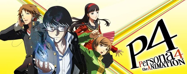 P4 the animation