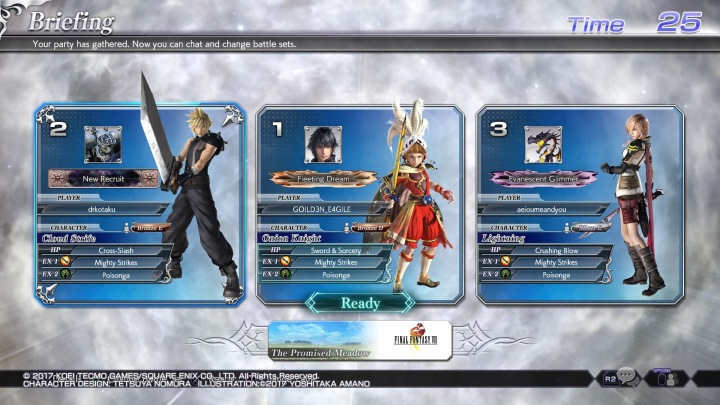 DISSIDIA FINAL FANTASY NT Open Beta Test_20180114135127.jpg