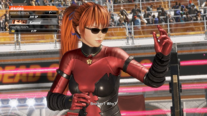 DEAD OR ALIVE 6 Online Beta Test_20190111195654
